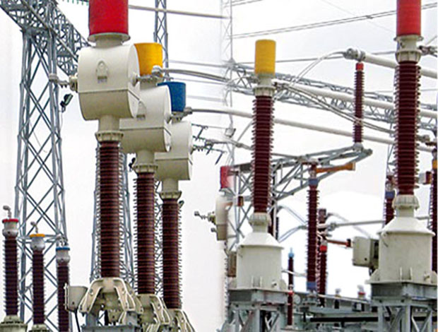 instrument transformers market in the a Synopsis this report studies the global high voltage instrument transformers market status and forecast, categorizes the global high voltage instrument transformers market size (value & volume) by manufacturers, type, application, and region.